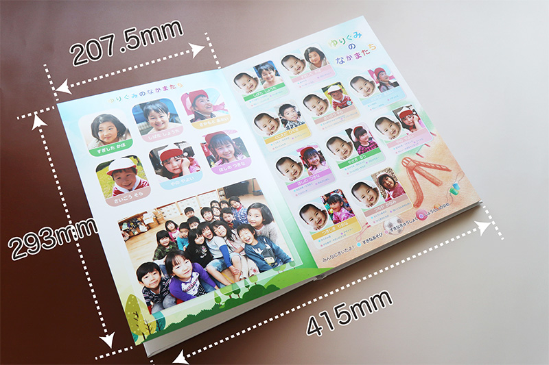 キッズドン!の卒園アルバム-ハードカバーフルフラットスタンダード21