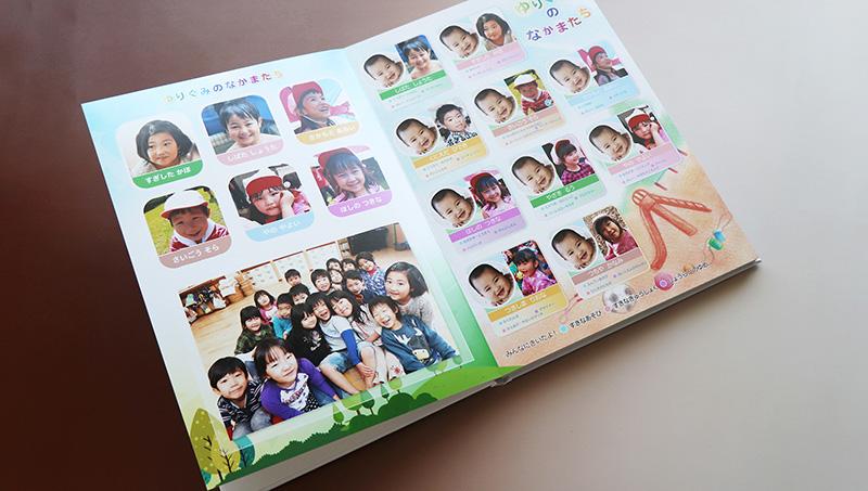 キッズドン!の卒園アルバム-ハードカバーフルフラットスタンダード11