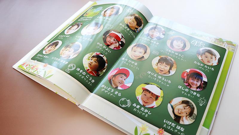 キッズドン!の卒園アルバム-ハードカバー バリュー12