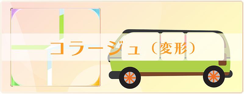 卒園アルバム-キッズドン!-写真枠素材無料ダウンロード-大カテゴリー4