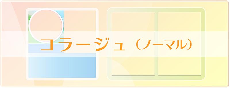 卒園アルバム-キッズドン!-写真枠素材無料ダウンロード-大カテゴリー3