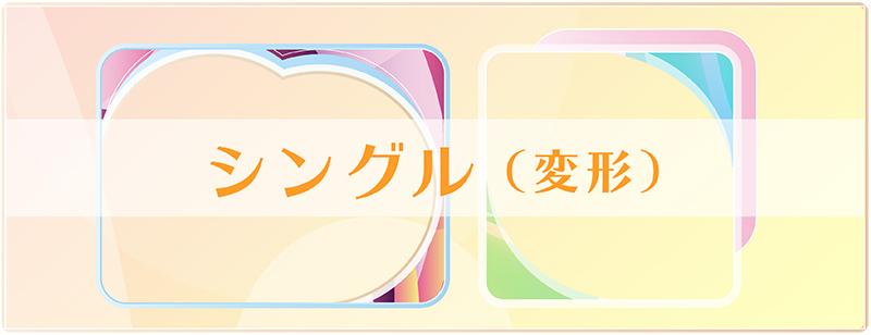 卒園アルバム-キッズドン!-写真枠素材無料ダウンロード-大カテゴリー2
