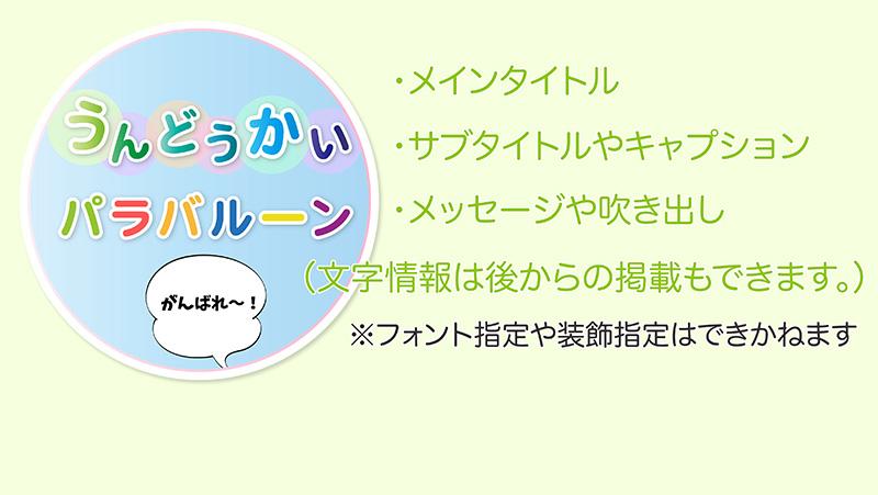 卒園アルバム-キッズドン!制作の流れ9