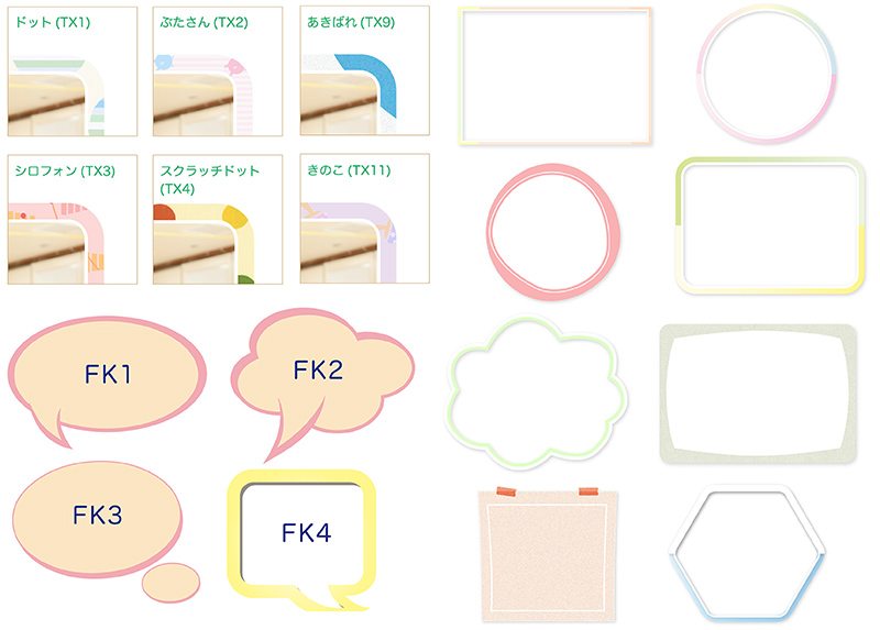 卒園アルバム-キッズドン!-アシスタントコース制作1