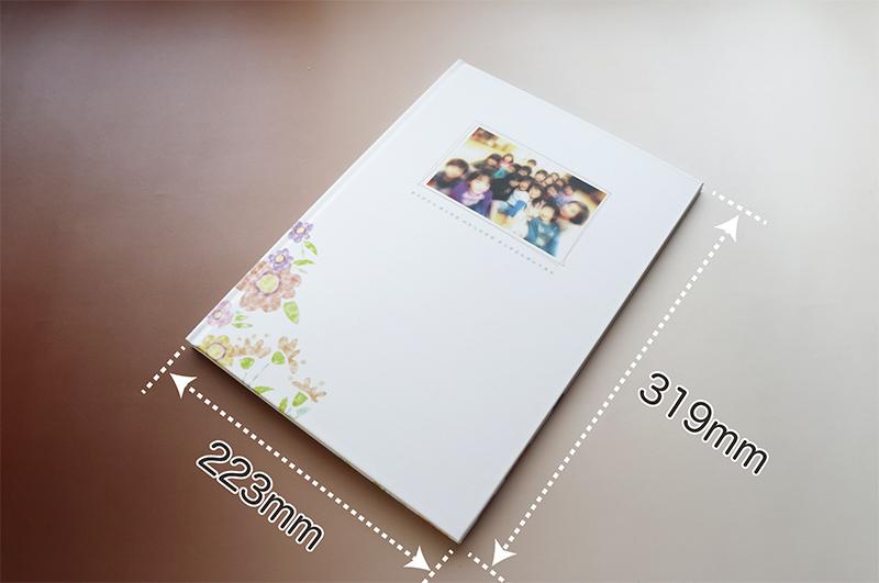 キッズドン!の卒園アルバム-ハードカバー バリュー2
